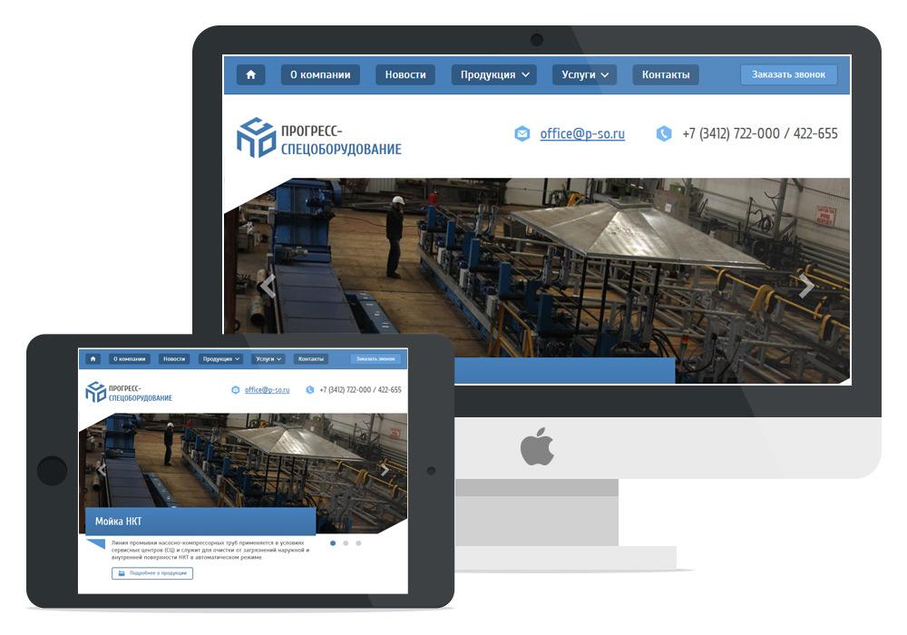 Сайт компании прогресс москва создание сайта к новому году